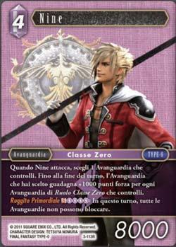 Final-Fantasy-card-game-nine